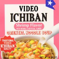 Video Ichiban