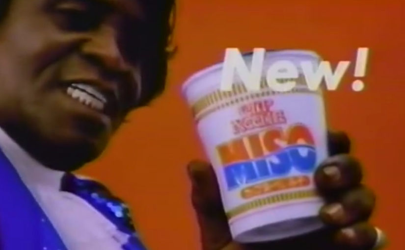 James Brown gets up for Miso Cup Noodle