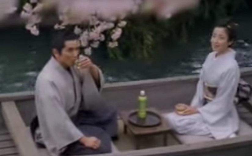 Hanami Boating With Iemon