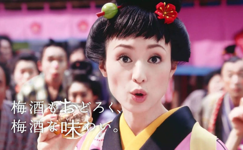 Chiaki Kuriyama drinks up Suntory Marude Umeshuna Non-alcohol