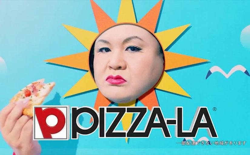 Fight Over PIZZA-LA's Summer Greedy Quarter