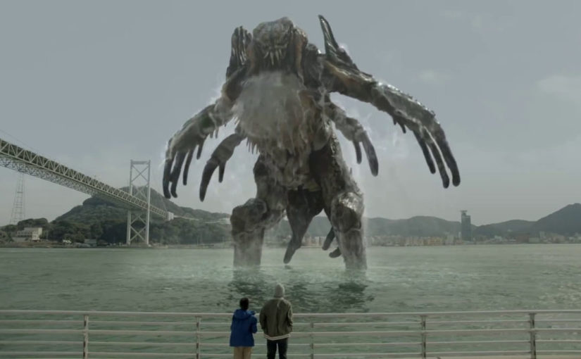 COME ON! Kanmon! Kaikyo Kaiju